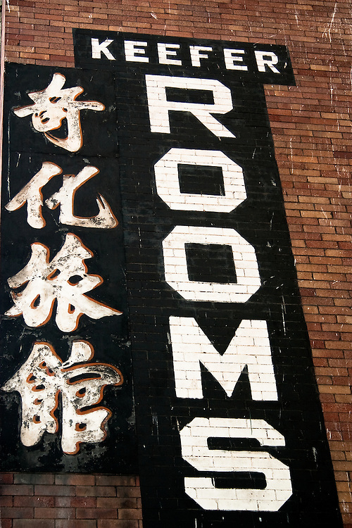 Painted sign on brick wall, Keefer Street Chinatown Vancouver BC