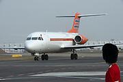 Staatsbezoek Denemarken - Dag 1. Aankomst van het Koninklijk gezelschap op vliegveld Kastrup<br /> <br /> State visit Denmark - Day 1. Arrival of the Royal Family at Kastrup airport<br /> <br /> op de foto / On the photo:  KBX