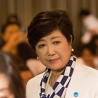 August 3,2017,  Tokyo  governor , Yuriko Koike  former , defence  ministry  on press  conference  about Tokyo olympic issues  in Tokyo and Paris ,  relocation of Tsukiji market,victory of  her  political party in Tokyo assembly. Pierre Boutier