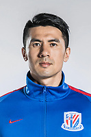 **EXCLUSIVE**Portrait of Chinese soccer player Wang Wei of Shanghai Greenland Shenhua F.C. for the 2018 Chinese Football Association Super League, in Shanghai, China, 2 February 2018.