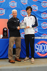 31 October 2015: The Furman Paladins earned their third consecutive men's and women's team titles on Friday at the Southern Conference Cross Country Championships at the Furman University Golf Course in Greenville, North Carolina.  Credit - Tim Cowie/Sideline Sports