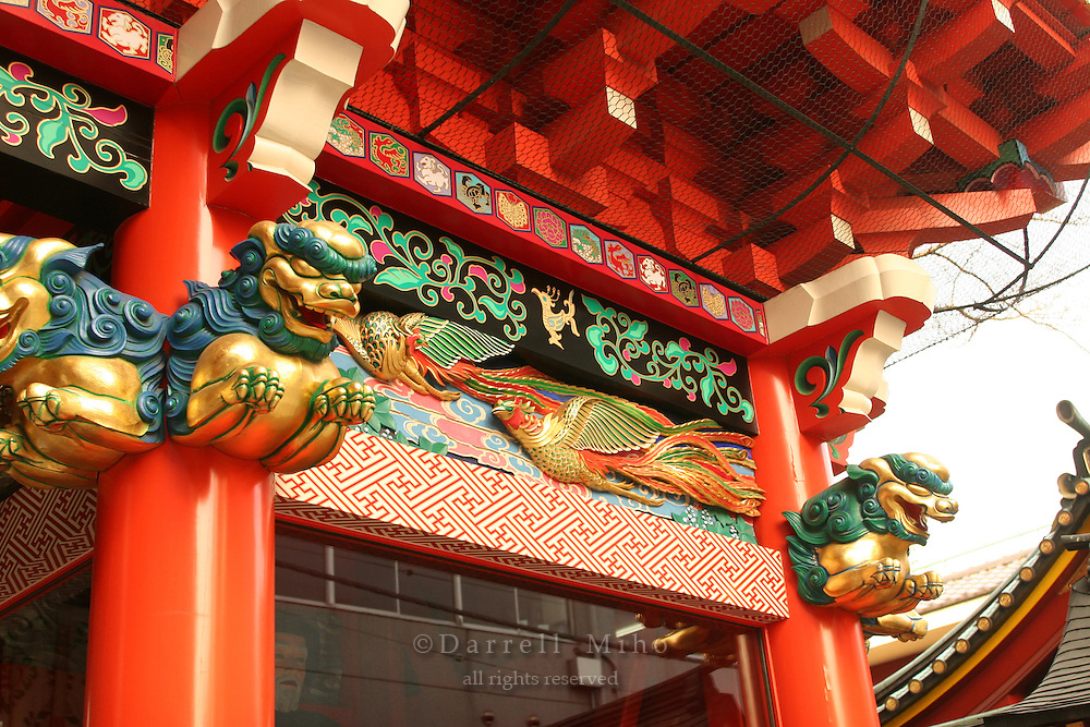 Mar 8, 2006; Tokyo, JPN; Kanda.Detail of entrance to Kanda-Myojin..Photo Credit:  Darrell Miho