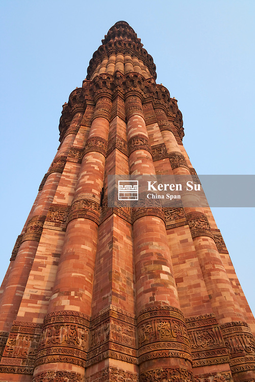 Qutb Minar and its monuments (UNESCO World Heritage site)