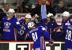 Anze Terlikar (24), Ales Music, Rok Pajic, Jakob Milovanovic (51), Andrej Tavzelj (4) congratulate Marjan Manfreda (81) for his first goal at ice-hockey game Slovenia vs Slovakia at second game in  Relegation  Round (group G) of IIHF WC 2008 in Halifax, on May 10, 2008 in Metro Center, Halifax, Nova Scotia, Canada. Slovakia won after penalty shots 4:3.  (Photo by Vid Ponikvar / Sportal Images)