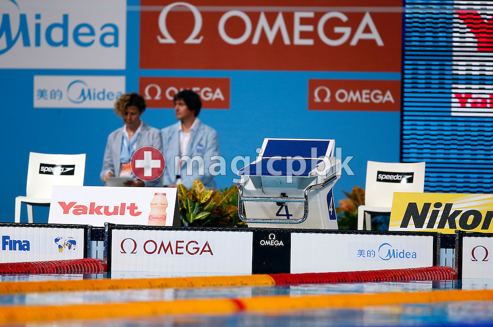 OMEGA OSB11 - starting block with relay break detection - and white OMEGA OCP5 Touchpads are pictured during the 15th FINA World Aquatics Championships at the Palau Sant Jordi in Barcelona, Spain, Wednesday, July 31, 2013. (Photo by Patrick B. Kraemer / MAGICPBK)