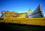 Alantayar Pagoda