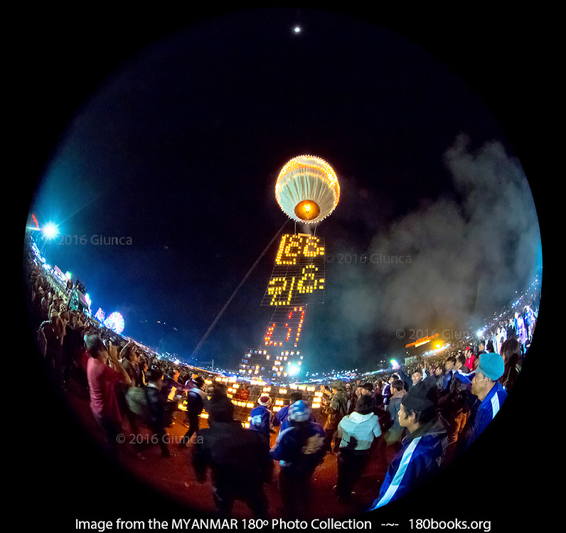 A Sein Nar Pan fire balloon displaying Burmese script