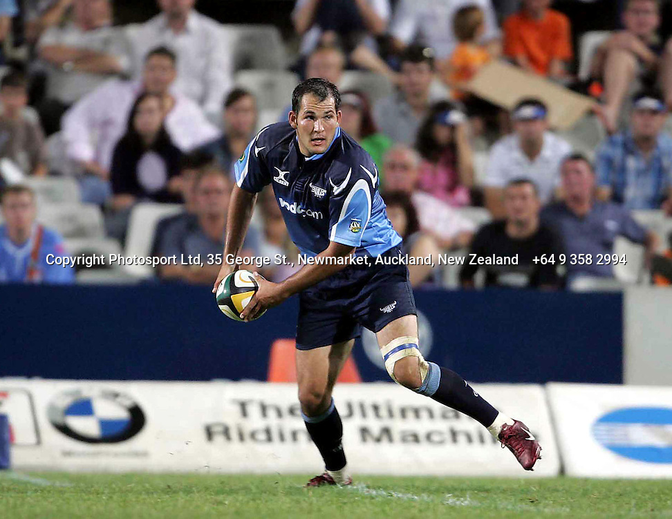 Bulls scumhalf Fourie du Preez during the opening round of the 2006 Super 14 rugby union match between the Cheetahs and the Bulls at Vodacom Park, Bloemfontain, South Africa on 10 February 2006. The Bulls won 30-18. Photo: Africa Visuals/PHOTOSPORT.  #NO AGENTS# NZ USE ONLY#