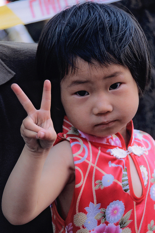 A young girl in Tianamen Square says it all!