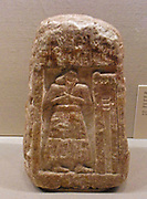 Stele of Ushumgal. Mesopotamian, Early Dynastic I-II. ca. 2900–2600 B.C. Mesopotamia, probably from Umma (modern Jokha). Gypsum alabaster. The Sumerian inscription on this stele records a transaction involving three fields, three houses, and some livestock. Ushumgal, a priest of the god Shara, and his daughter are central figures of the transaction.