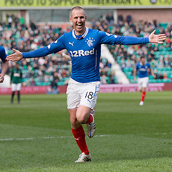 Hibs v Rangers | Scottish Championship | 22 March 2015