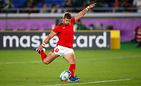 Rugby Union - 2019 Rugby World Cup - Semi-Final: Wales vs. South Africa<br /> <br /> Leigh Halfpenny of Wales at International Stadium Yokohama, Kanagawa Prefecture, Yokohama City.<br /> <br /> COLORSPORT/LYNNE CAMERON