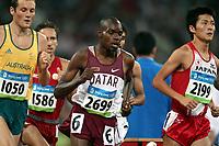Friidrett Olympiske Leker / OL / 2008 20.08.2008 <br /> 5000 m : James Kwalia C`kurui , (2694) , Qut ,