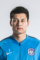 **EXCLUSIVE**Portrait of Chinese soccer player Du Jia of Tianjin TEDA F.C. for the 2018 Chinese Football Association Super League, in Tianjin, China, 28 February 2018.