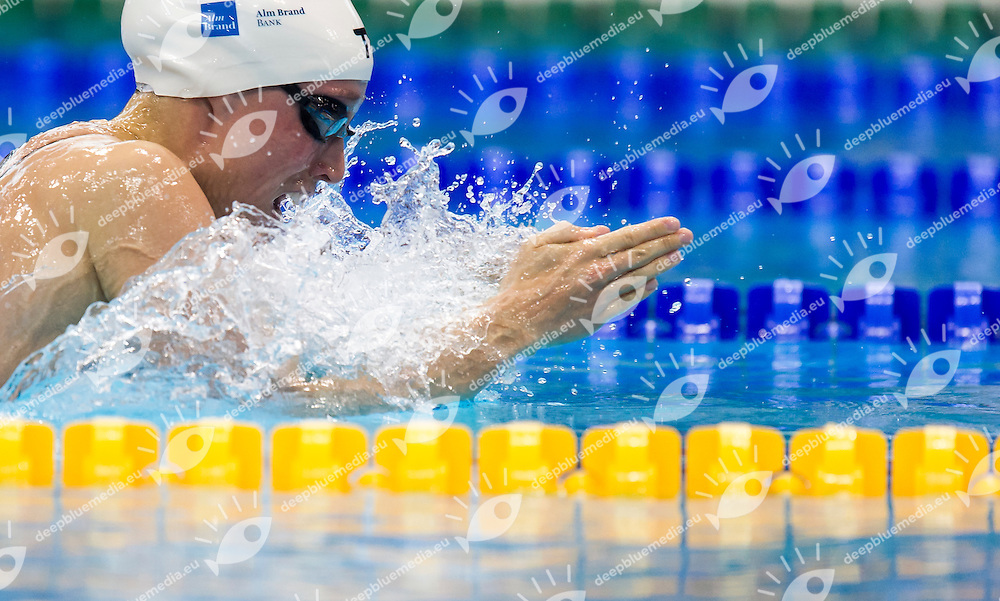 PEDERSEN Rikke Moeller DEN gold medal<br /> London, Queen Elizabeth II Olympic Park Pool <br /> LEN 2016 European Aquatics Elite Championships <br /> Swimming<br /> Women's 200m breaststroke final<br /> Day 12 20-05-2016<br /> Photo Giorgio Perottino/Deepbluemedia/Insidefoto