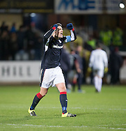 Dundee&rsquo;s Darren O&rsquo;Dea shows his joy at full time - Dundee v Hearts in the Ladbrokes Scottish Premiership at Dens Park, Dundee - Photo: David Young, <br /> <br />  - &copy; David Young - www.davidyoungphoto.co.uk - email: davidyoungphoto@gmail.com