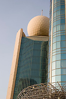 Dubai, UAE, Architectural detail of the Etisalat Communications building in Deira.