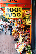 A stall making and selling fresh fruit juice in Shenkin street, Tel aviv, Israel