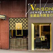 Vinson Jewellery   Zouk Architects