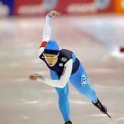 NLD/Heerenveen/20060121 - ISU WK Sprint 2006, Sang-Hwa Lee