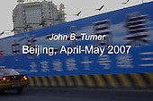 Beijing 2007 (my first visit)