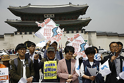April 26, 2018 - Seoul, South Korea - South Korean people shout slogans during an Inter Korean summit Support Press conference at Gwanghwamoon square in Seoul, South Korea. (Credit Image: © Ryu Seung-Il via ZUMA Wire)