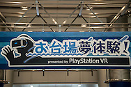 """Playstation VR banner at the exhibition """"Odaiba Dream Experience presented by PlayStation VR'' at the Fuji Television Headquarters Building, in Tokyo. 26/07/2016-Tokyo, JAPAN"""