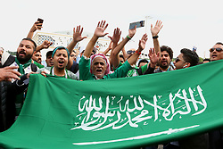 June 14, 2018 - Moscow, Russia - 14 June 2018, Russia, Moscow, FIFA World Cup, First Round, Group A, First Matchday, Russia vs. Saudi Arabia at the Luzhniki Stadium. (Credit Image: © Russian Look via ZUMA Wire)