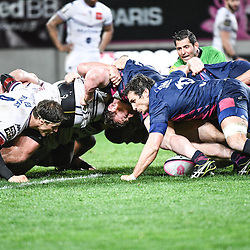 Illustration picture of a scrum during the French Top 14 match between Stade Francais and Bordeaux Begles at Stade Jean Bouin on March 5, 2017 in Paris, France. (Photo by Anthony Dibon/Icon Sport)