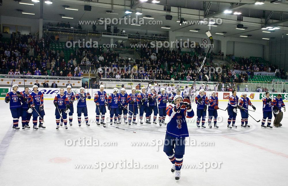 URBAS Jan of Slovenia and players of Slovenia celebrate after the IIHF Ice-hockey World Championships Division I Group B match between National teams of Slovenia and Croatia, on April 18, 2010, in Tivoli hall, Ljubljana, Slovenia.  (Photo by Vid Ponikvar / Sportida)