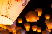 Pingxi Sky Lanterns Release at Jingtong, Taiwan