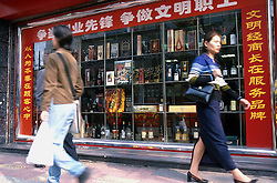 CHINA SHANGHAI MAY99 - Passers-by walk past a Chinese Liquor store in downtown Shanghai. In recent years China's economy has 'opened up' and allowed for the import and distribution of western products on the domestic market. jre/Photo by Jiri Rezac