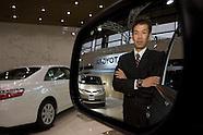 Toyota Prius Plant - Toyota City, Japan