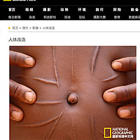 National Geographic China