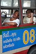 Public bus ad.