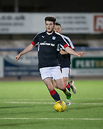 Dundee's Daniel Higgins - Dundee v Hearts in the SPFL Development League at Links Park in  Montrose : Image &copy; David Young<br /> <br />  - &copy; David Young - www.davidyoungphoto.co.uk - email: davidyoungphoto@gmail.com