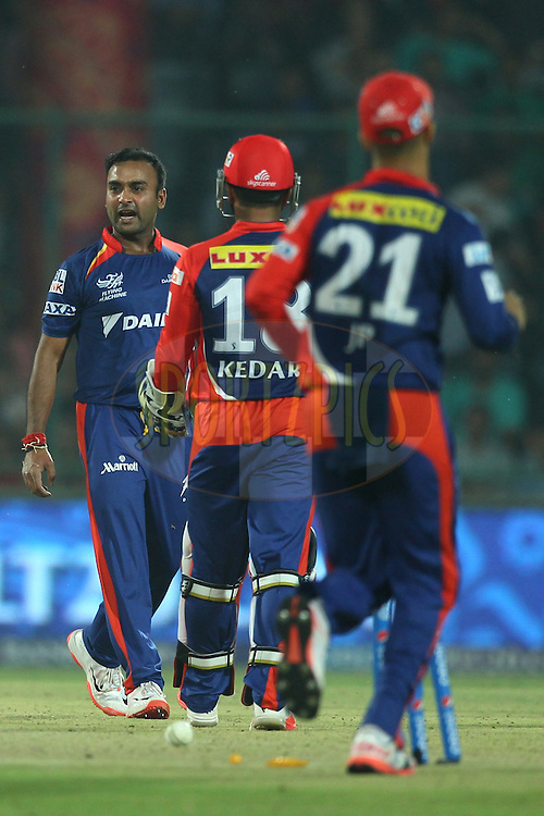 Amit Mishra of the Delhi Daredevils celebrates the wicket of Unmukt Chand of the Mumbai Indians during match 21 of the Pepsi IPL 2015 (Indian Premier League) between The Delhi Daredevils and The Mumbai Indians held at the Ferozeshah Kotla stadium in Delhi, India on the 23rd April 2015.<br /> <br /> Photo by:  Deepak Malik / SPORTZPICS / IPL