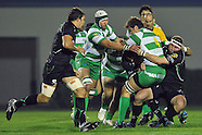 2010/10/30 Benetton Treviso vs Connacht Rugby 24-17