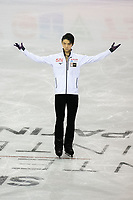 KELOWNA, BC - OCTOBER 26: Japanese figure skater Yuzuru Hanyu is introduced during the men's long program / free skate of Skate Canada International held at Prospera Place on October 26, 2019 in Kelowna, Canada. (Photo by Marissa Baecker/Shoot the Breeze)