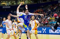 Dragan Gajic of Slovenia during handball match between Slovenia and F.Y.R. Macedonia for 5th place at 10th EHF European Handball Championship Serbia 2012, on January 27, 2012 in Beogradska Arena, Belgrade, Serbia.  (Photo By Vid Ponikvar / Sportida.com)
