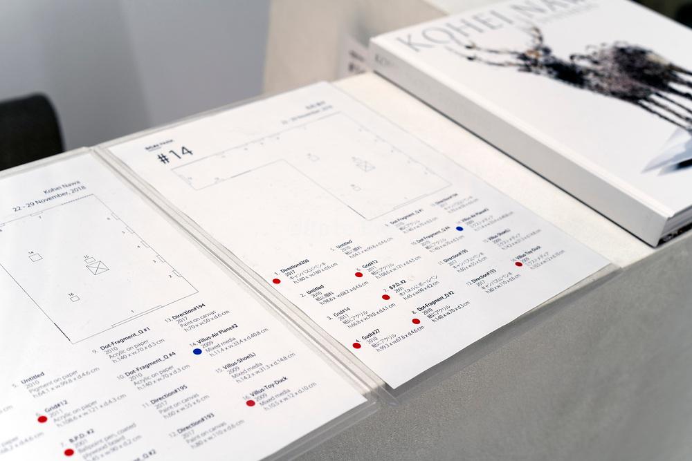 art gallery exhibition pieces list and sale counter display artist Kohei Nawa 'Biomatrix' show at SCAI The Bathouse Tokyo November 2018