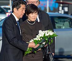 Christchurch-Japan's Prime Minister visits CTV site
