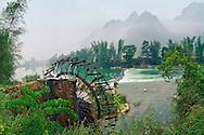 Vietnam Images-landscape-nature-Cao Bang phong cảnh việt nam -Hoàng thế Nhiệm