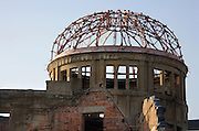 Hiroshima, Dome building memorial