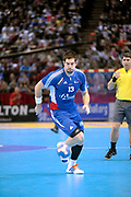 DESCRIZIONE : France Tournoi international Paris Bercy Equipe de France Homme France Islande 17/01/2010<br /> GIOCATORE : Karabatic Nikola<br /> SQUADRA : France<br /> EVENTO : Tournoi international Paris Bercy<br /> GARA : France Islande<br /> DATA : 17/01/2010<br /> CATEGORIA : Handball France Homme Action<br /> SPORT : HandBall<br /> AUTORE : JF Molliere par Agenzia Ciamillo-Castoria <br /> Galleria : France Hand Homme 2009/2010  <br /> Fotonotizia : France Tournoi international Paris Bercy Equipe de France Homme France Islande 17/01/2010 <br /> Predefinita :