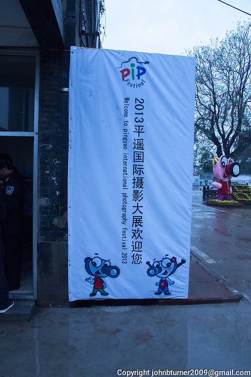 China Posters on display, Pingyao International Photography Festival 2013