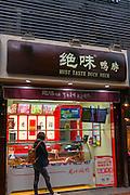 Chongquin, China