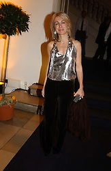 SAHAR HASHEMI <br />