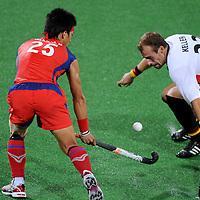 men Korea vs Germany