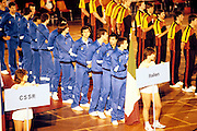 Europeo Stoccarda 1985Europei Stoccarda 1985 - TeamFoto: Fabio Ramani